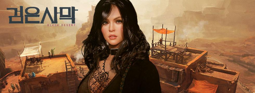 Black Desert Online Game Guide